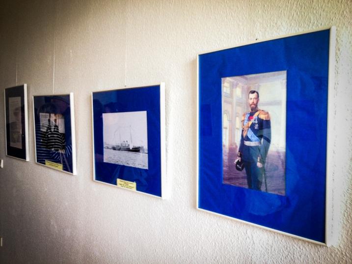 Ausstellung in der Villa Irmgard - Sommergäste - Russen auf Usedom